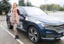 Volkswagen Touareg 2019: дизайнер Ольга ИВАНЧИК