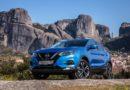 Новый Nissan Qashkai 2019