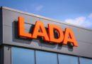 Новый автосалон Лада в Гродно!