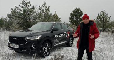 Новый купе-кроссовер Haval F7x первый обзор
