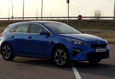 Новое поколение Киа Сид обзор и тест-драйв Автоподбор