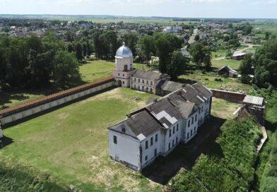 Автопанорама Белорусское золото: Новогрудок, Любчанский замок, Лавришевский монастырь