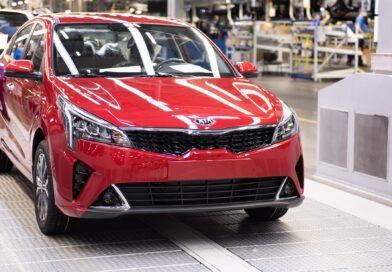 KIA Motors объявляет о начале производства обновленного седана Rio