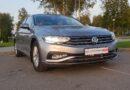 Новый Volkswagen Passat большой тест-драйв Автопанорама