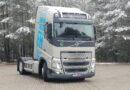Новый Volvo FH седельный тягач обзор Автопрофи