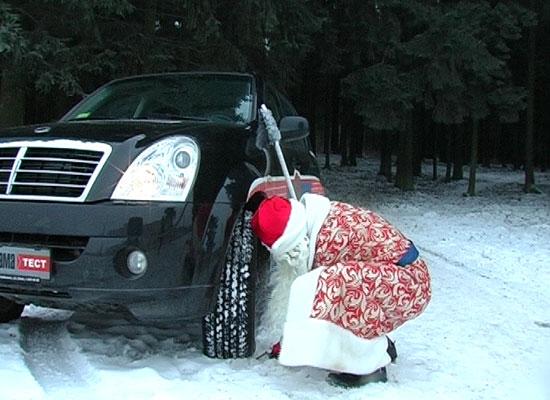 Дед мороз и сани иМаленькие конвертики иРемонт